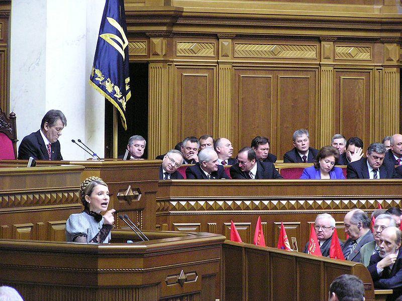 800px-Tymoshenko_Appointment_Feb04_2005
